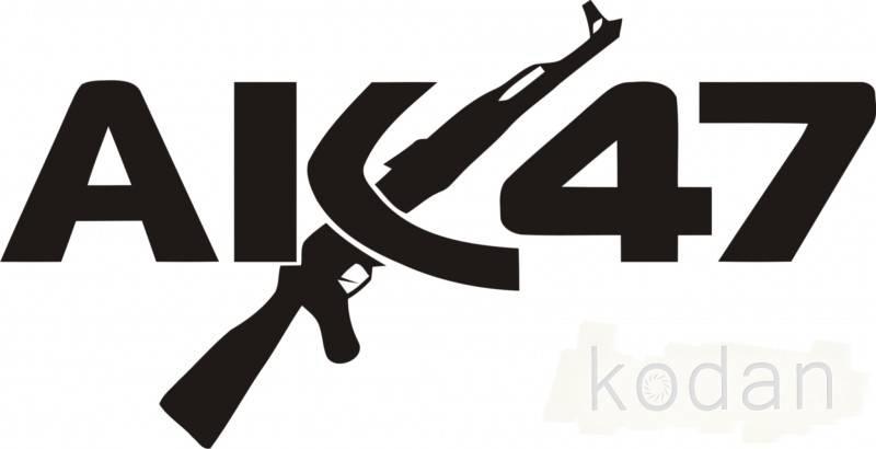 Логотипы ак 47